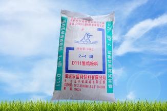 丽江2-4周雏鸡粉料